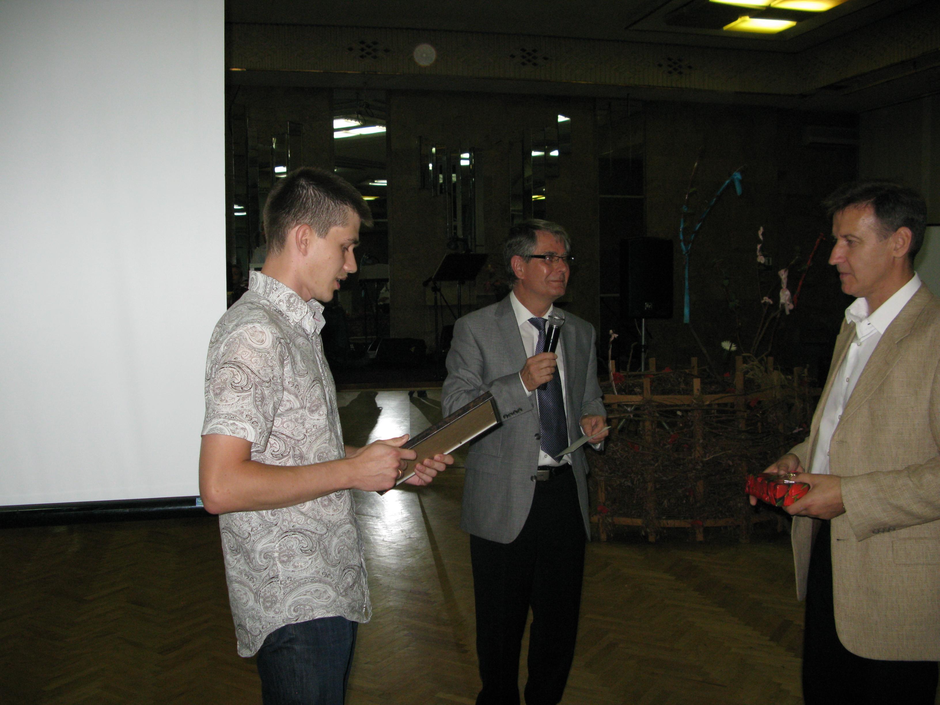 Результати щорічної конференції ПАЕП 2012! Димко С. С.