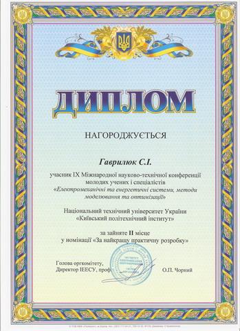 gavrilyk