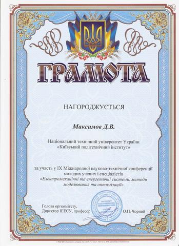 maksimow4