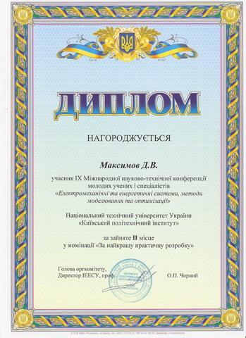 maksimo23