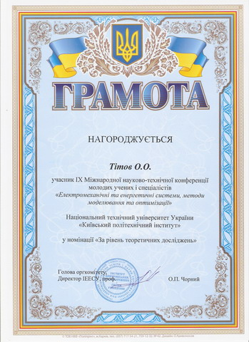 titov3