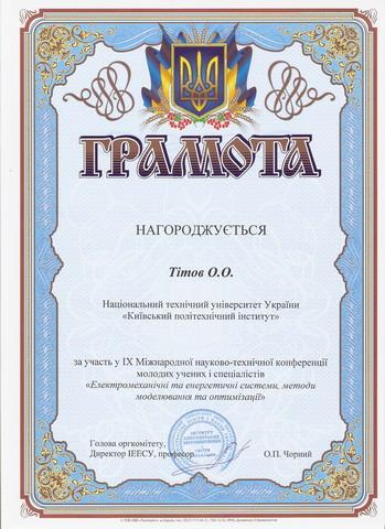 ttitov