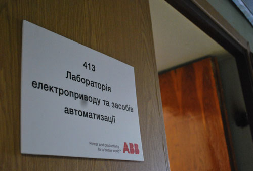 Науково-технічний центр АББ в КПІ відкрито!