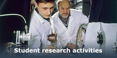 EN студентська наукова діяльність