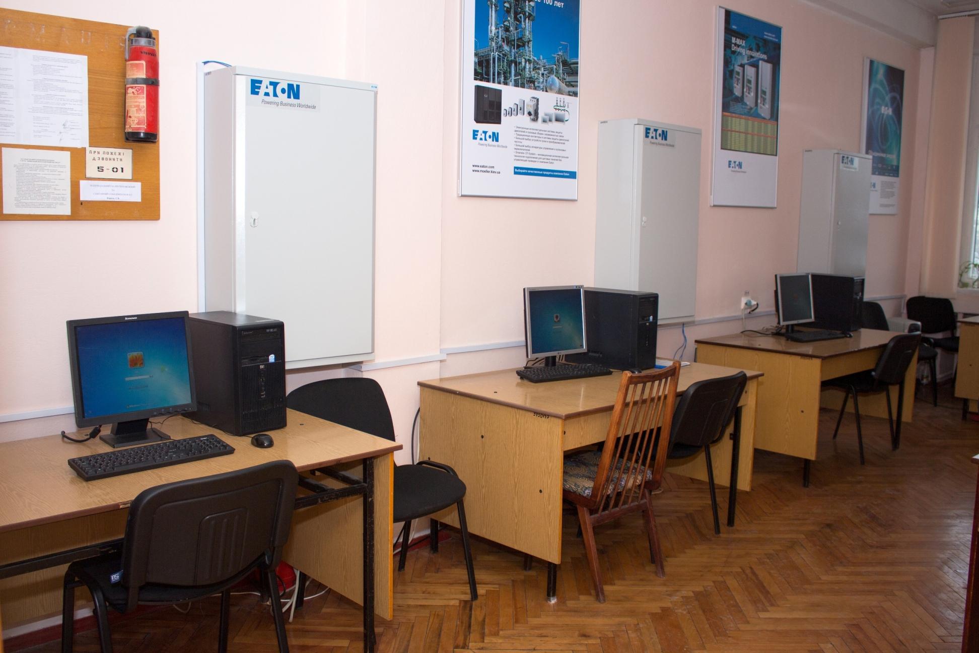 Інтегровані системи автоматизації кафедри АЕМС-ЕП КПІ
