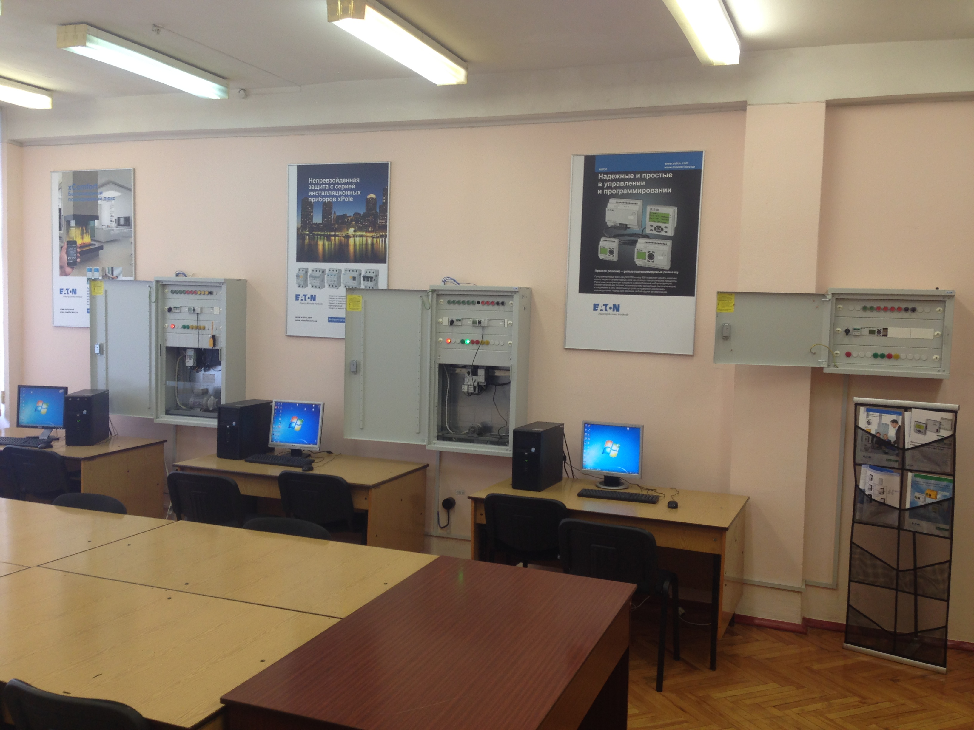 Лабораторія Керування та автоматизація технічних систем
