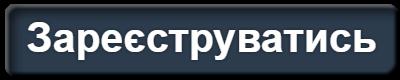 Вступ на бакалаврат. Кафедра АЕМС-ЕП КПІ ім. І. Сікорського
