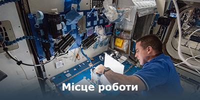 Вступ до кафедри АЕМС-ЕП КПІ ім. Ігоря Сікорського