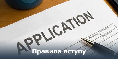 Електронна подача документів каф. АЕМС-ЕП КПІ ФЕА