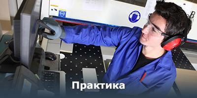 Практика спеціалістів 6 курсу 2016. Кафедра АЕМС-ЕП КПІ