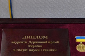Лауреат Державної премії України проф. Пересада кафедра АЕМС-ЕП