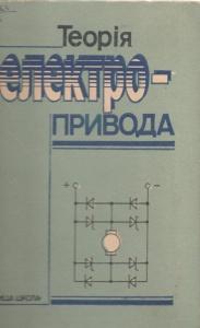 Пижов Володимир Михайлович викладач АЕМС-ЕП КПІ