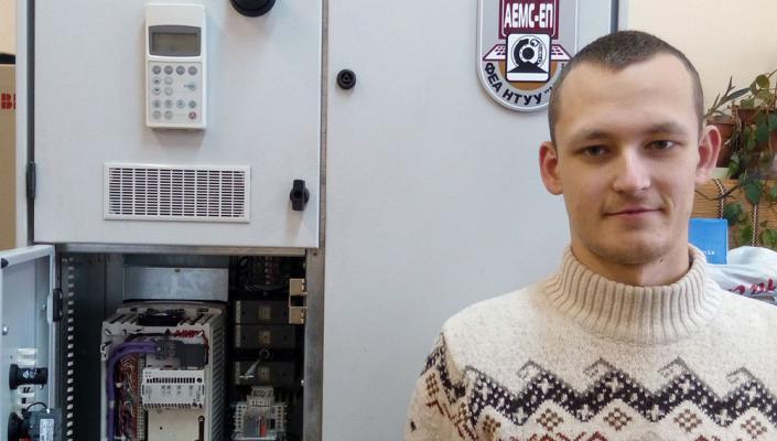Іменна стипендія ректора КПІ Максим Киричко, студент 4-го курсу АЕМС-ЕП 2017