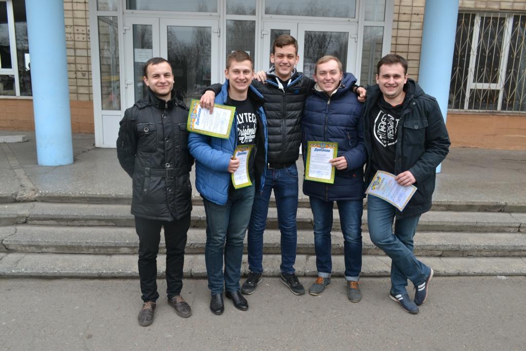 Перемога на конкурсі 2017 Кривошея Калугін Бурмельов Геращенко Рандюк