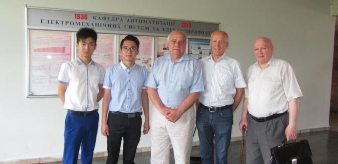 ганджоу, Китай, співробітництво