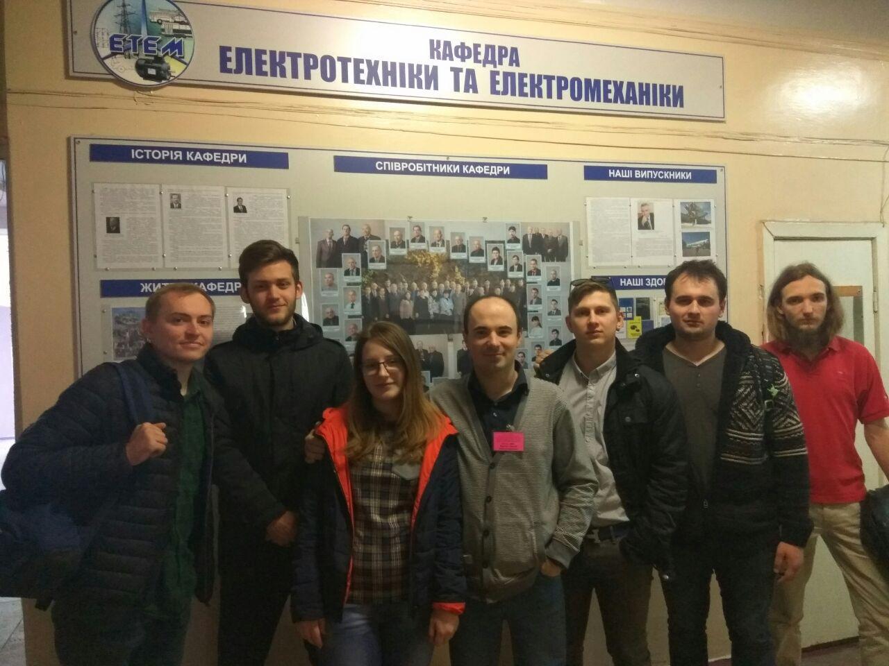 Перемога в конкурсі 2018 та Бур'ян на кафедрі в м. Кам'янське
