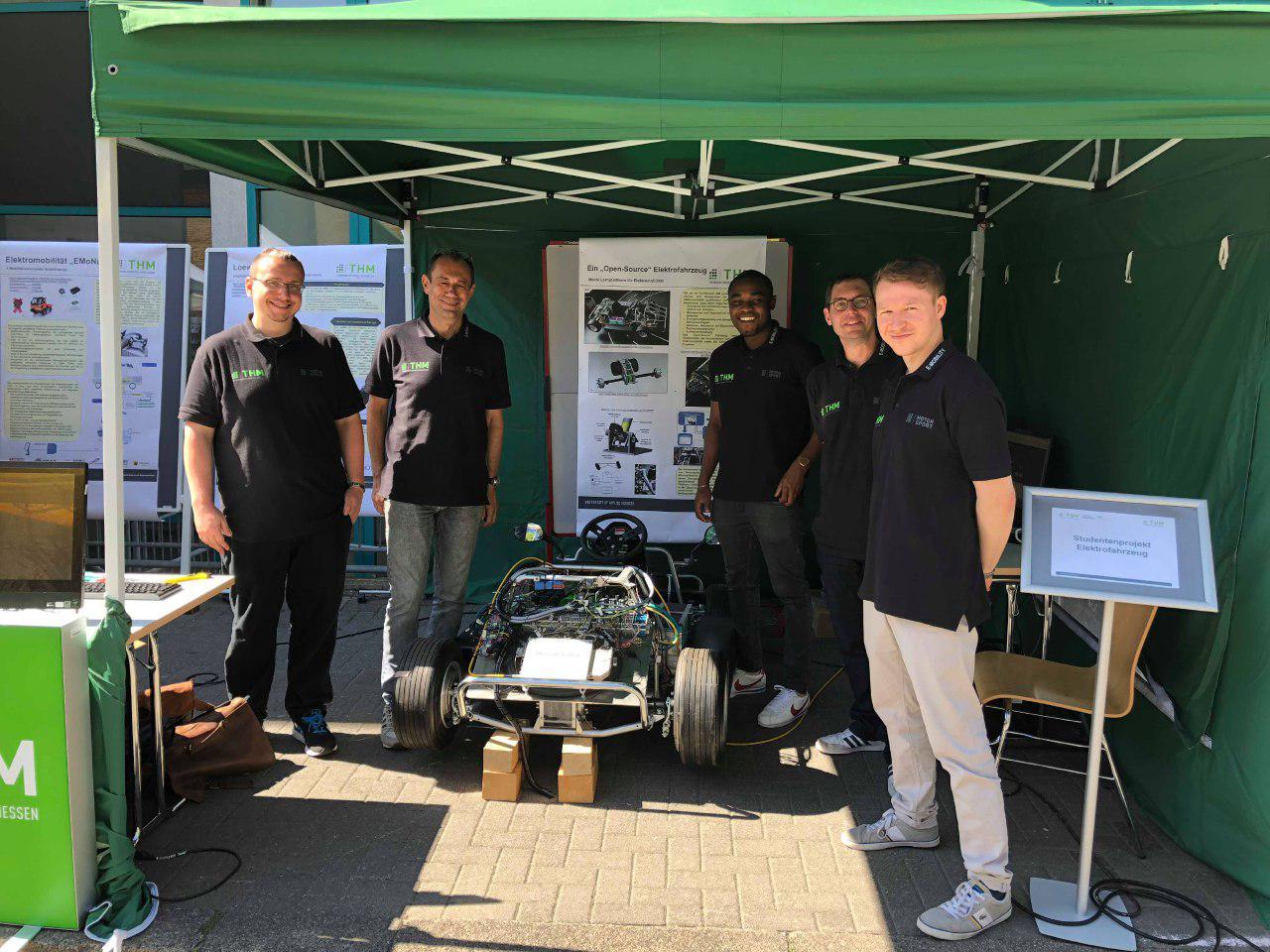 Конкурс 'Formula E Student 2018'