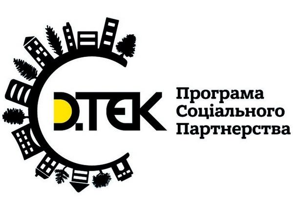 DTEK - компанія-партнер кафедри АЕМС-ЕП КПІ