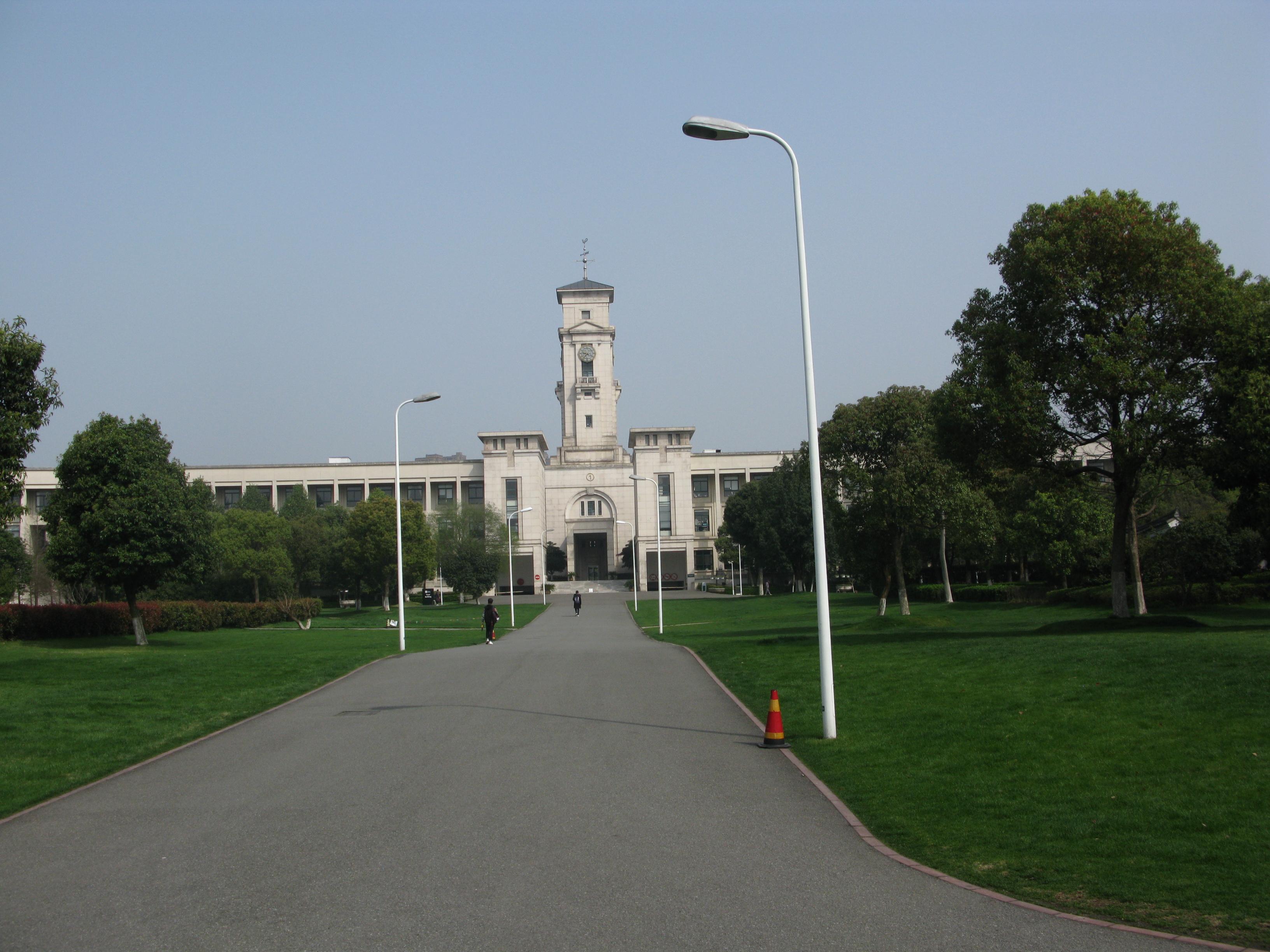 Ноттінгемський університет