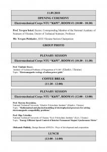 Конференція IEPS з викладачами АЕМС-ЕП КПІ ім. І. Сікорського