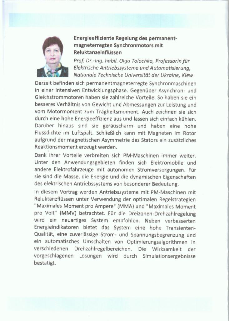 Конференція в Киргизстані кафедра АЕМС-ЕП