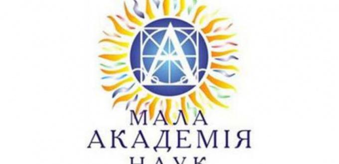 Запрошуємо вчителів фізики до співпраці у підготовці робіт до МАН