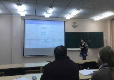 XIII конференція СПЕА