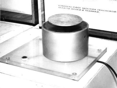 Монорельс та магнітний підвіс, кафедра АЕМС-ЕП КПІ ФЕА
