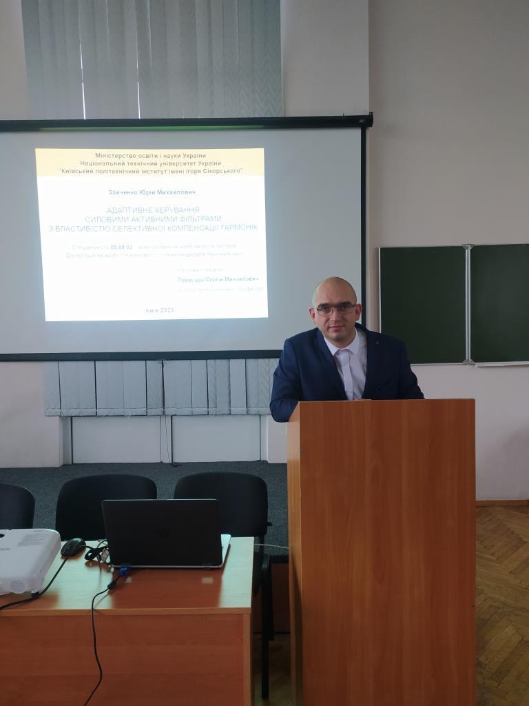 Захист дисертації кандидата наук, Зайченко Ю.М. каф. АЕМС-ЕП КПІ